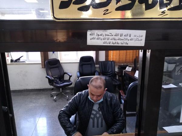 interior clerk