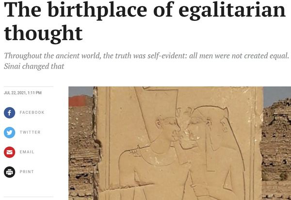 egalitarian thought