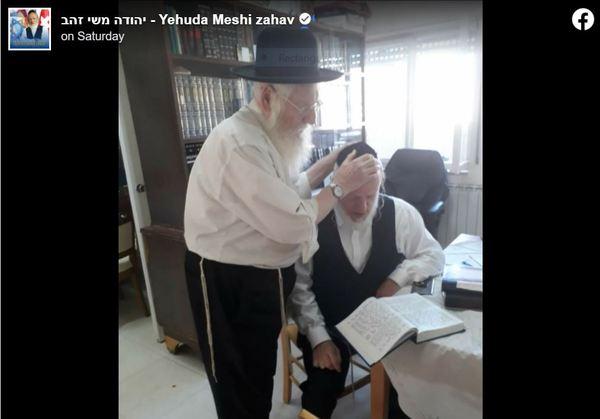 yehuda reflection